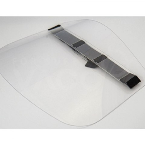 Visor PG2 - protective adjustable